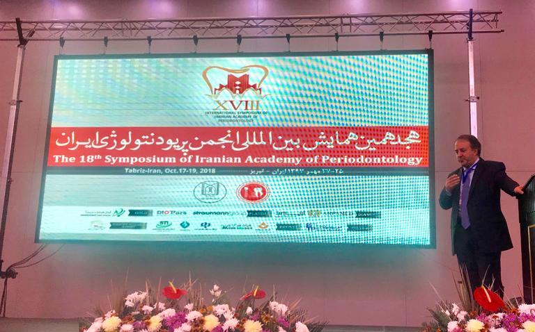 Dr-Juan-Blanco-18-Simposium-Academia-Irani-de-Periodoncia.jpg